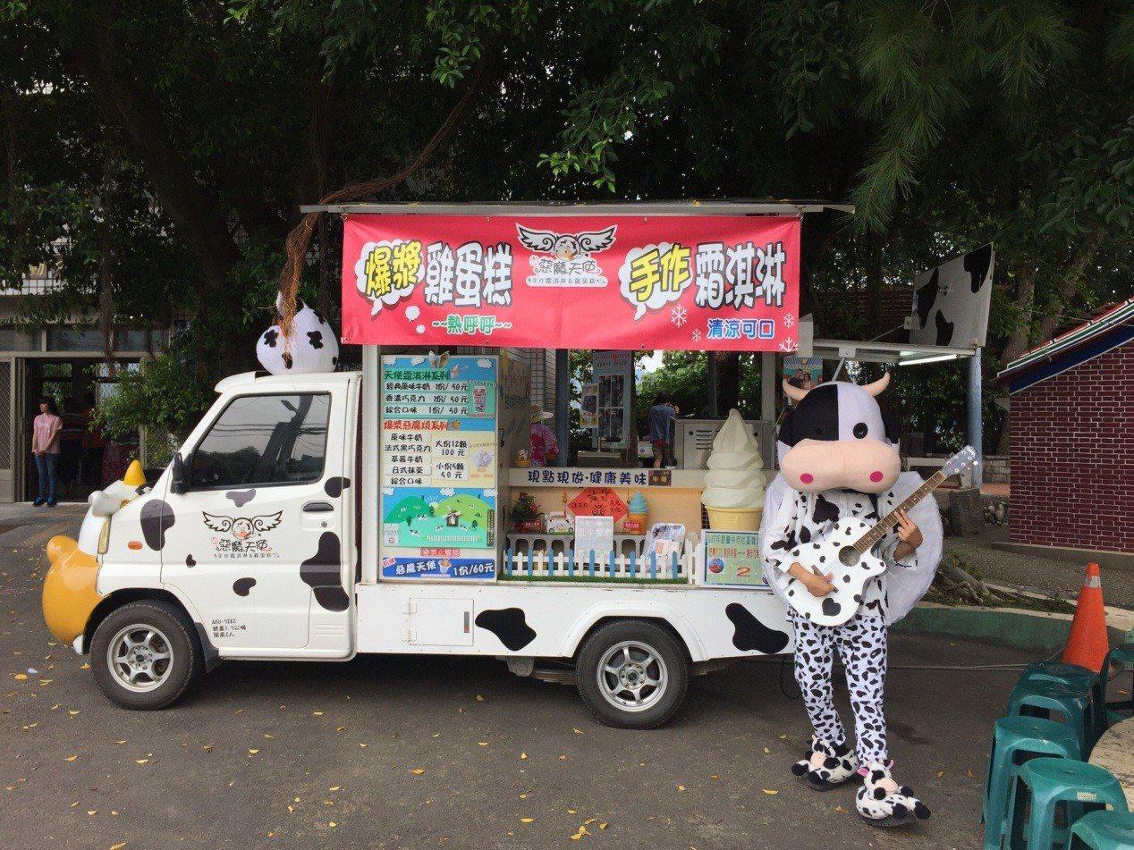 (圖/台灣旅行趣) ▲運氣好的話,會遇到偶爾出現的吉祥物哦。