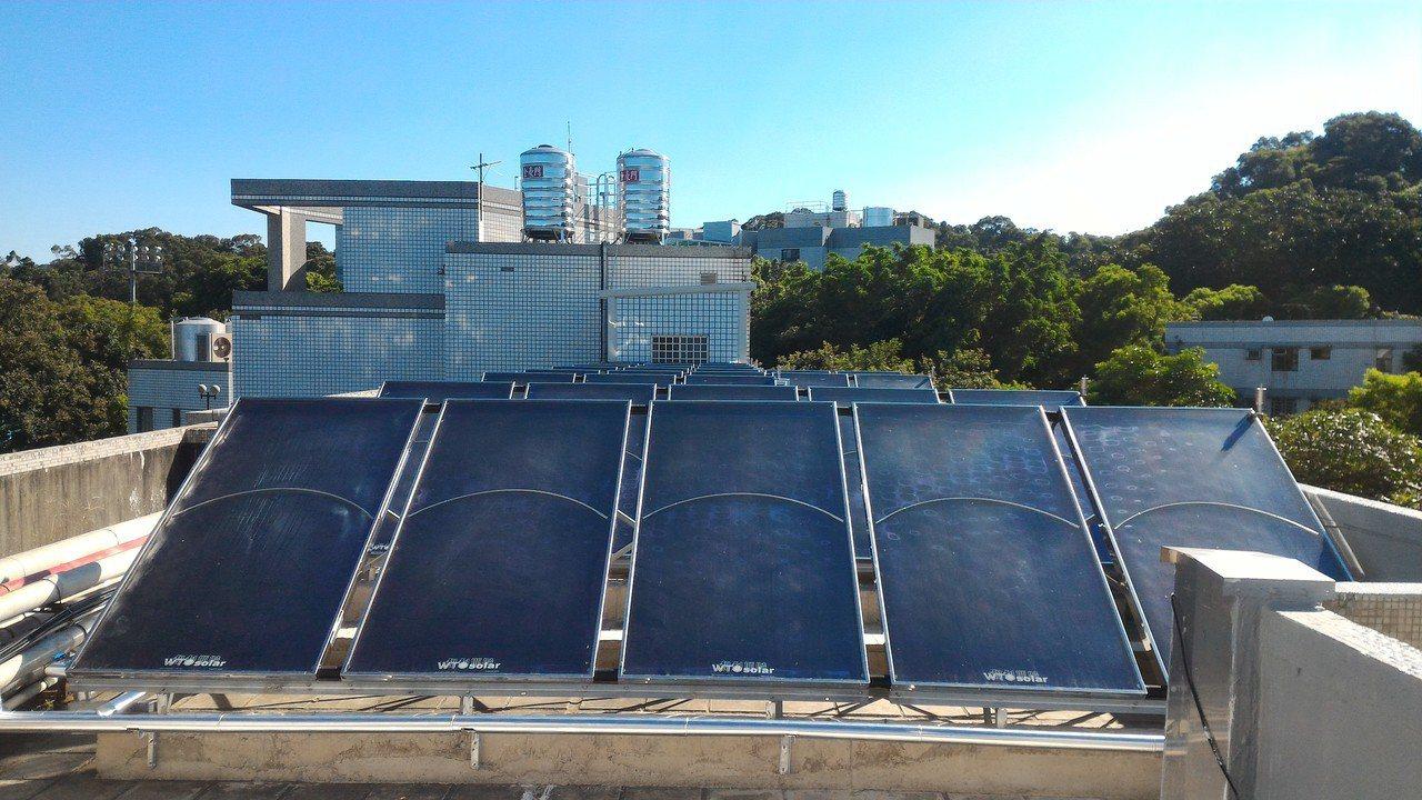 大葉大學宿舍建置智慧化太陽能熱泵系統,有效減少耗電。圖/大葉大學提供