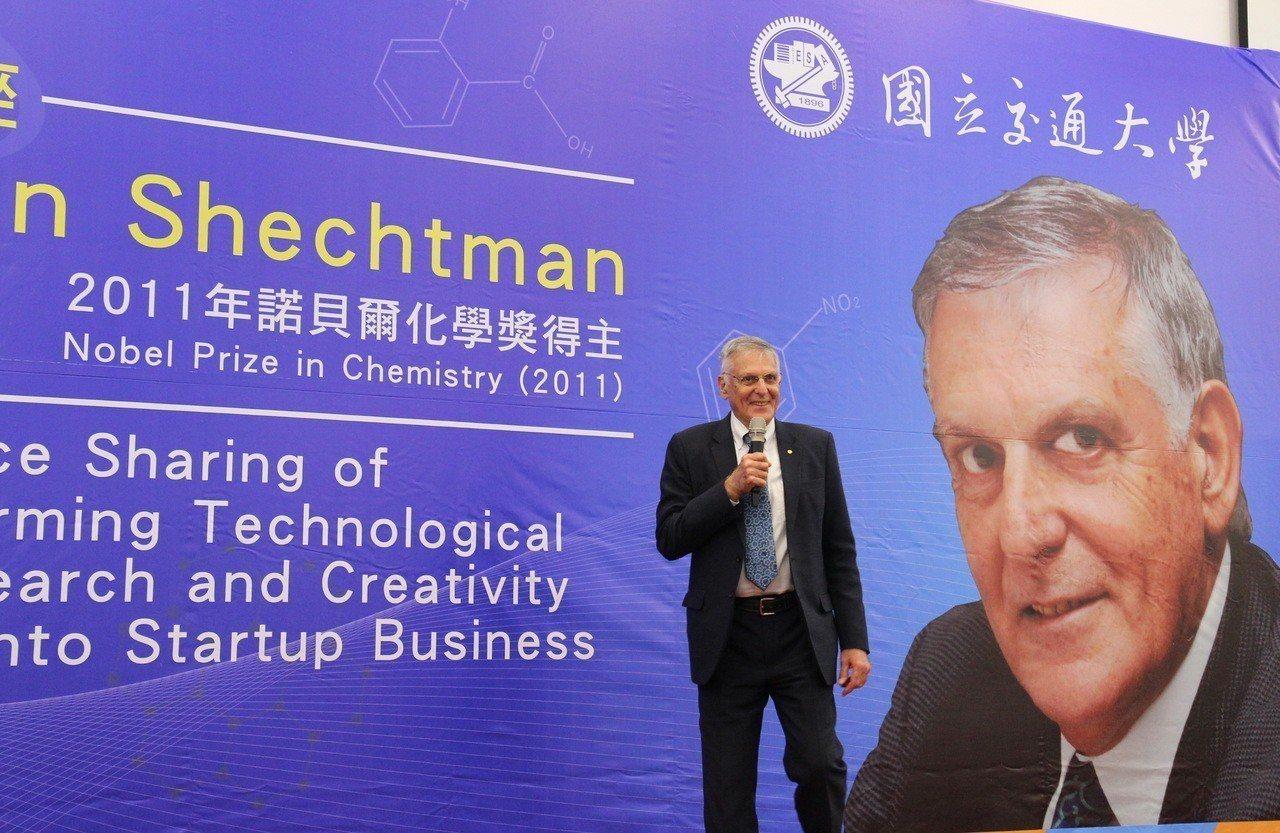 諾貝爾化學獎得主謝赫特曼博士到交大與師生談創新創業。圖/交大提供