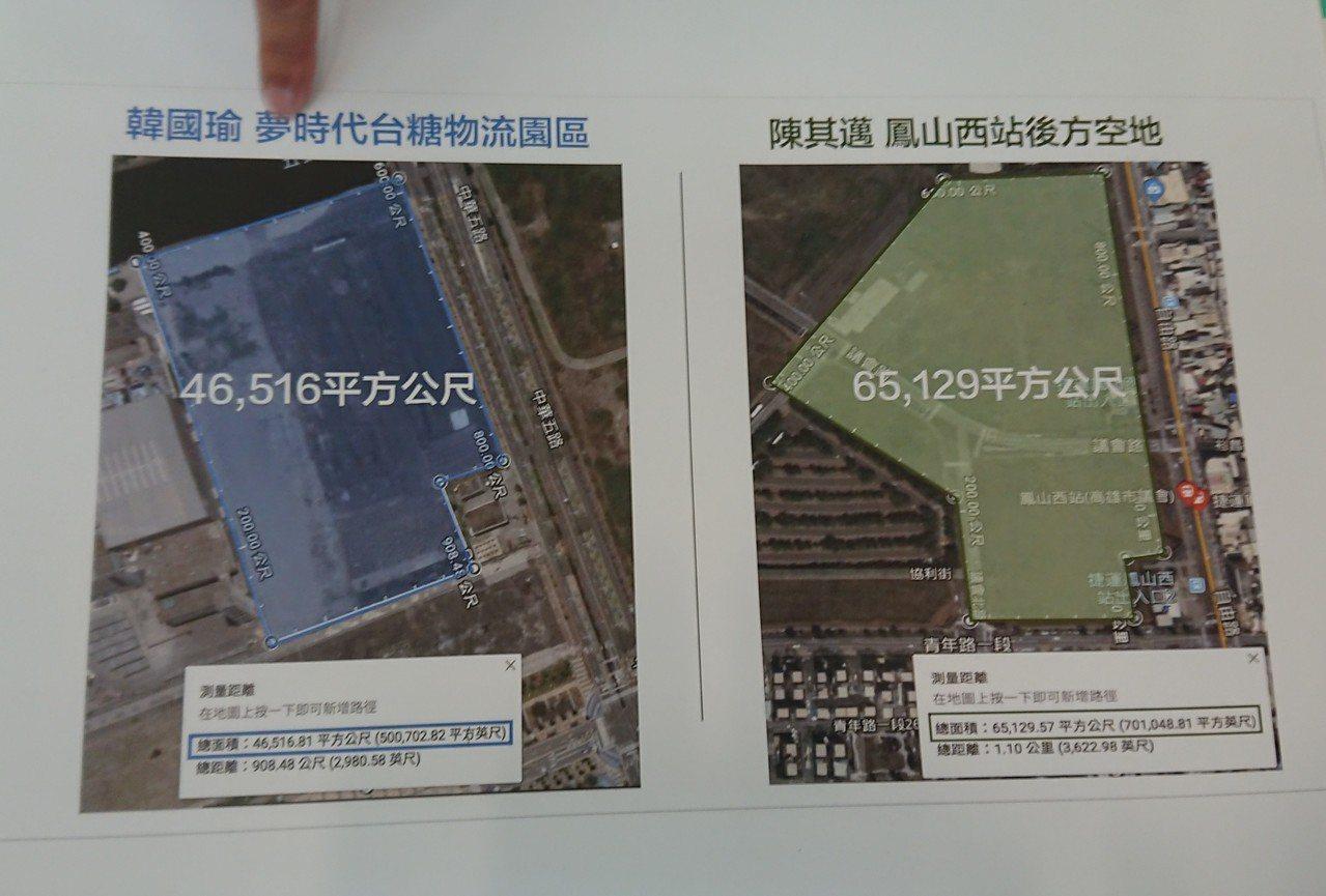 陳其邁選前之夜在捷運鳳山西站後方空地舉行,含周邊道路約有6萬5千平方公尺,可容納...