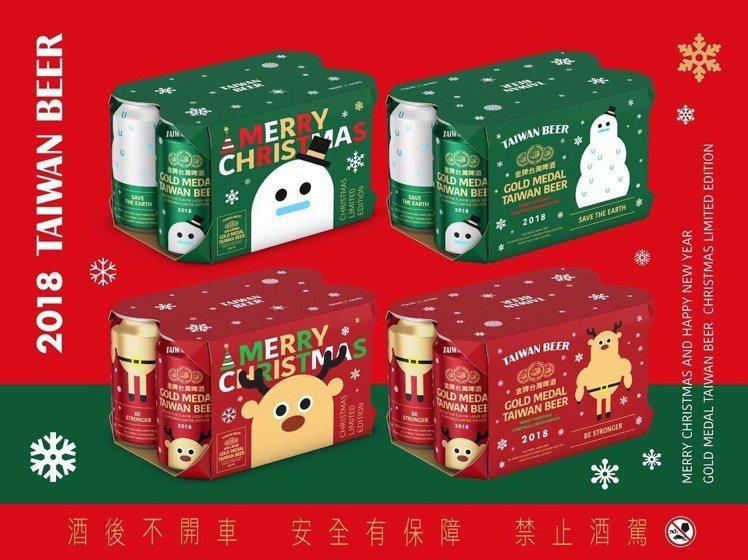 台灣啤酒今年耶誕推出兩款2018耶誕限定罐,綠色的雪人罐及紅色的馴鹿罐。圖/菸酒...