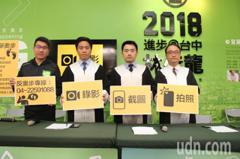 選舉倒數3天 林佳龍陣營公布常見10大奧步