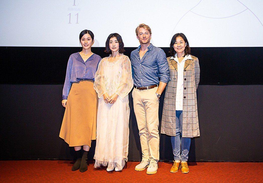 左起廖曉彤、翁嘉薇、法比歐參演導演徐慶珠的電影「最是橙黃橘綠時」。圖/好野娛樂提