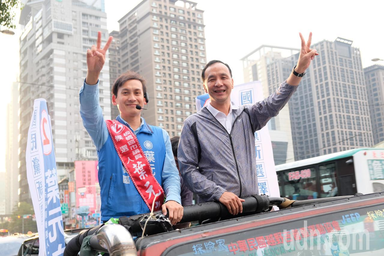 朱立倫幫新北市議員候選人葉元之站車隊掃街。記者張曼蘋/攝影