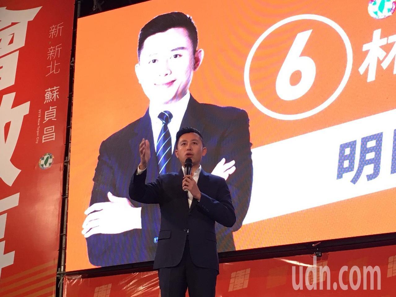 新竹市長候選人林智堅表示,蘇貞昌若當選市長,短短兩年新北市民又重新可以重返榮耀。...