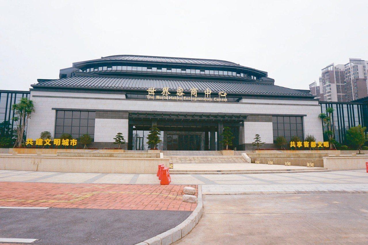 世界客商中心,提供全球客家人聚會。 記者胡明揚/攝影、 圖/本報梅州傳真