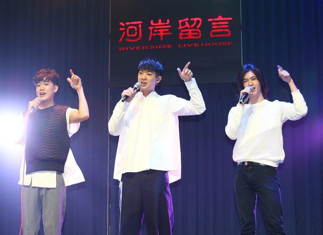 林亭翰、楊影、周書彥合組青田三少下午舉行「我愛你所以每天吃吐司」演唱會彩排記者會