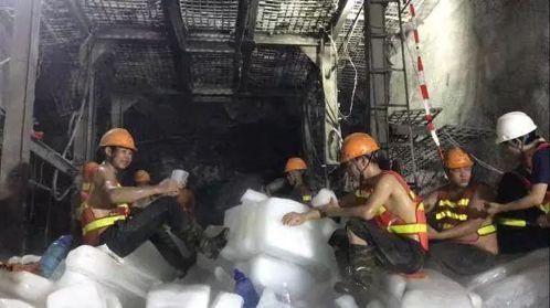 大柱山隧道施工中碰到高溫。 (澎湃新聞)