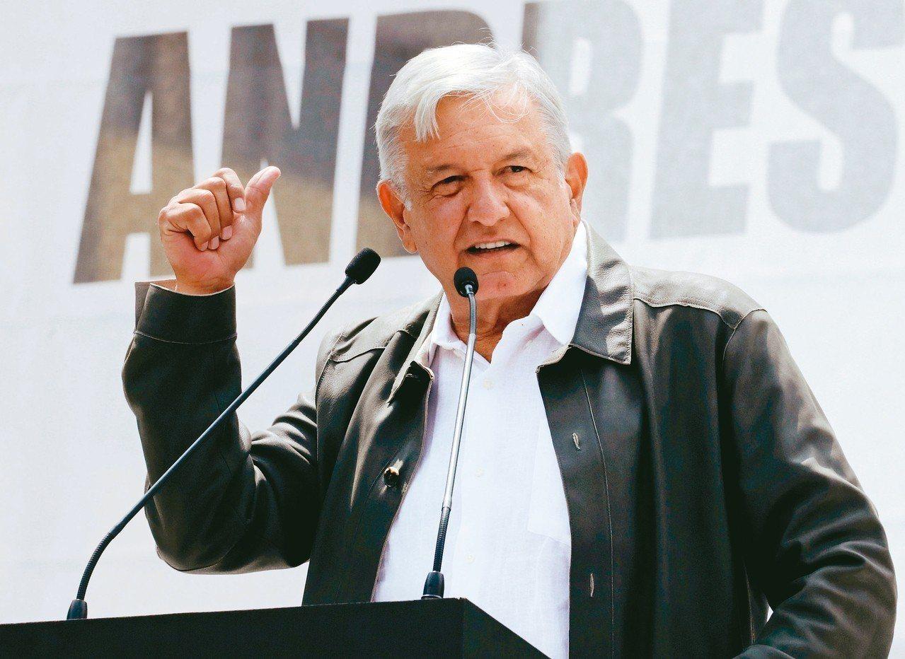 墨西哥總統當選人羅培茲21日承諾,是否成立國民警衛隊的問題交付公投決定。 路透