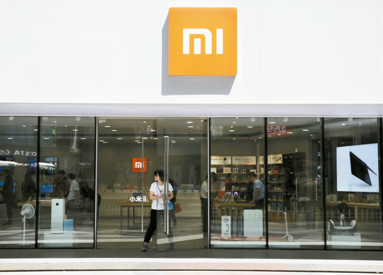 中國公司小米科技旗下的智慧型手機系列品牌小米。 路透