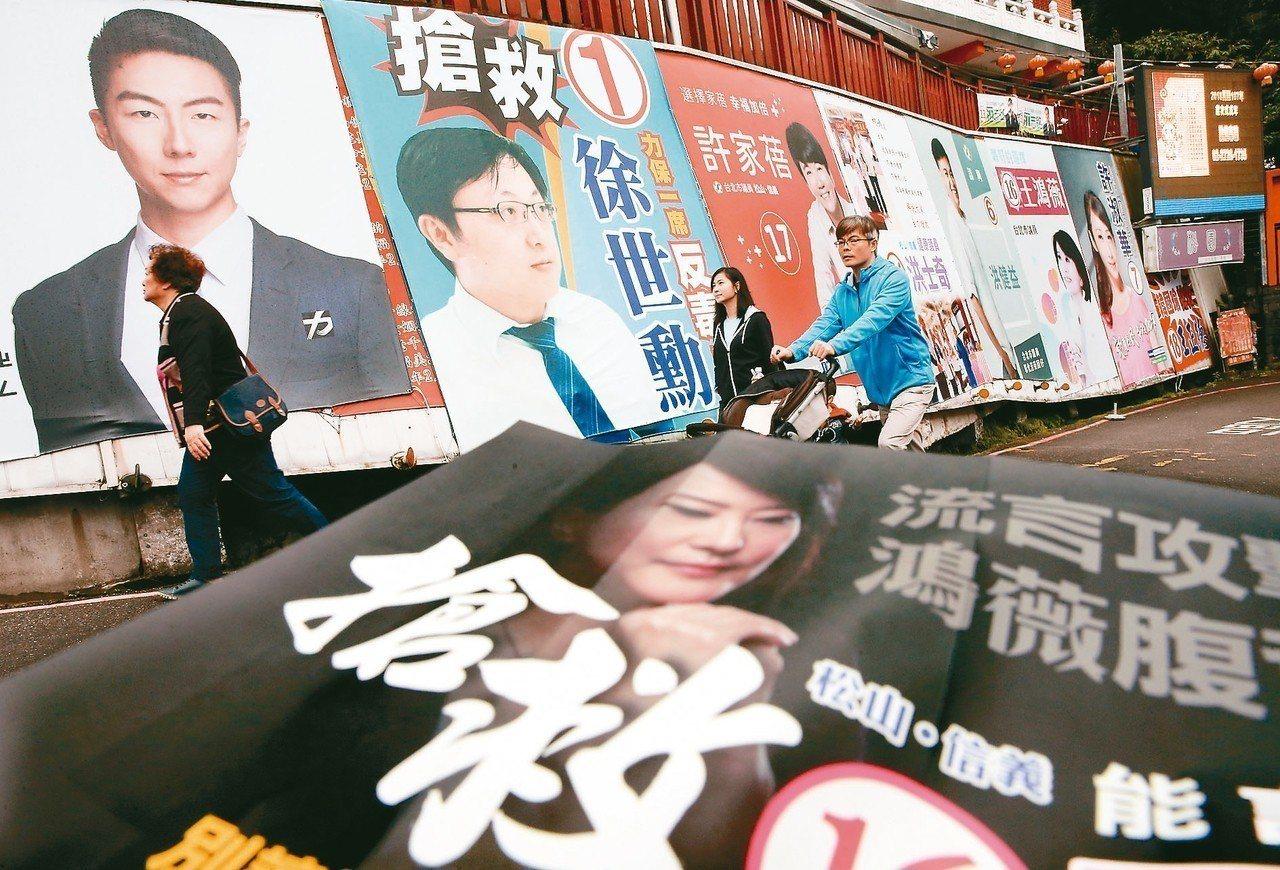 選戰倒數40小時,候選人掛出搶救標語鼓動選民返鄉投票。 記者林俊良/攝影