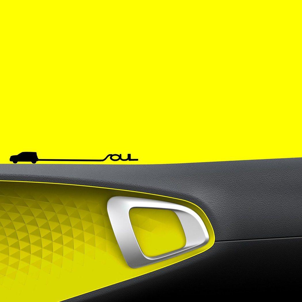 新世代Kia Soul與Hyundai Kona共用底盤。 摘自Kia