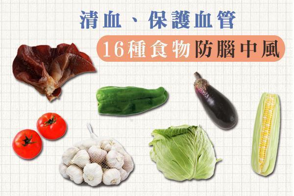 圖/台灣好食材提供