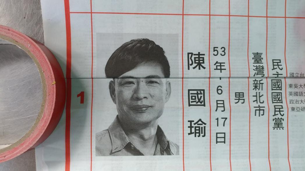 網友將陳其邁的髮型合成到韓國瑜臉上,不少人都說比禿頭更適合。 圖片來源/●【爆廢...