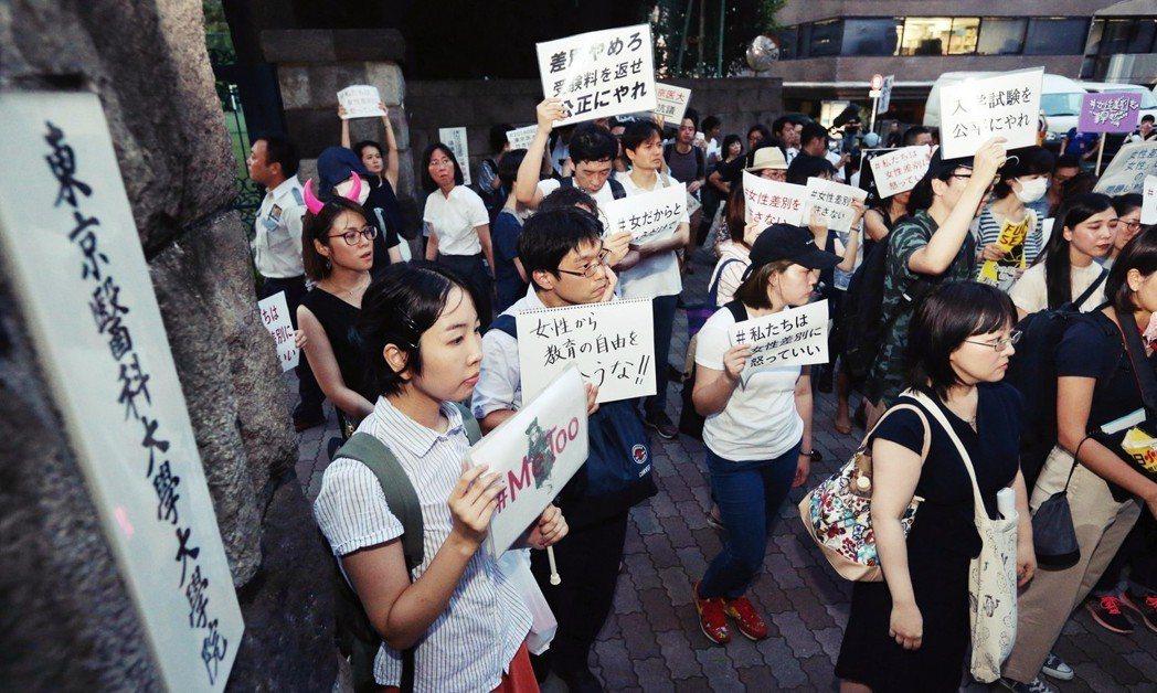 2018年的東京醫大事件,系統性地針對女考生的分數暗中扣分,惹來歧視女性的爭議。...