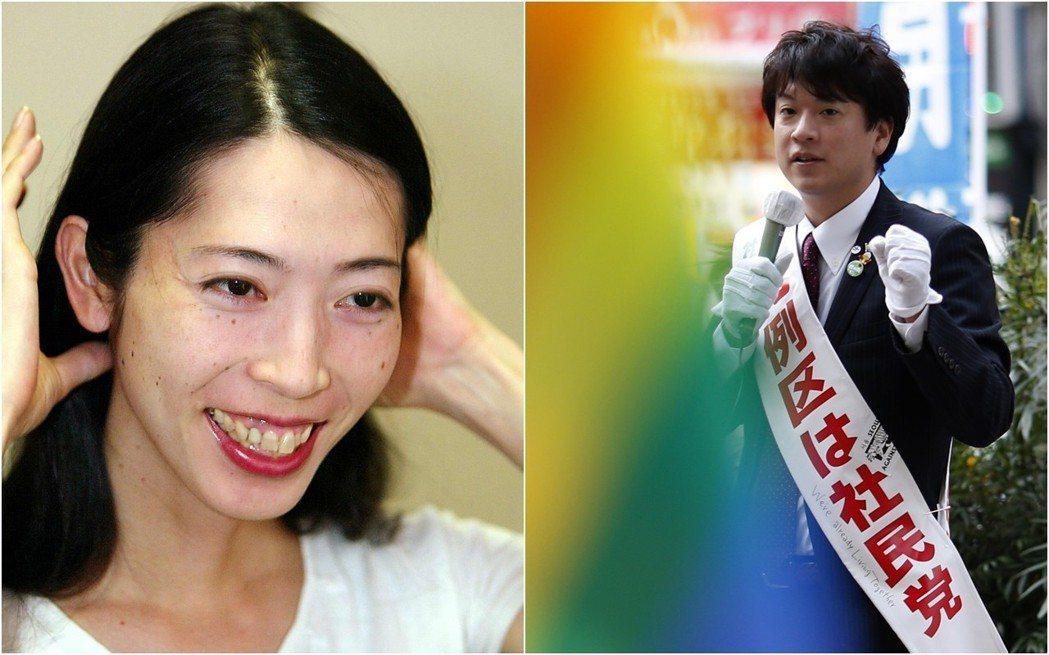 上川綾(左:日本第一位跨性別市議員);石川大我(右:日本第一位公開出櫃並當選市議...