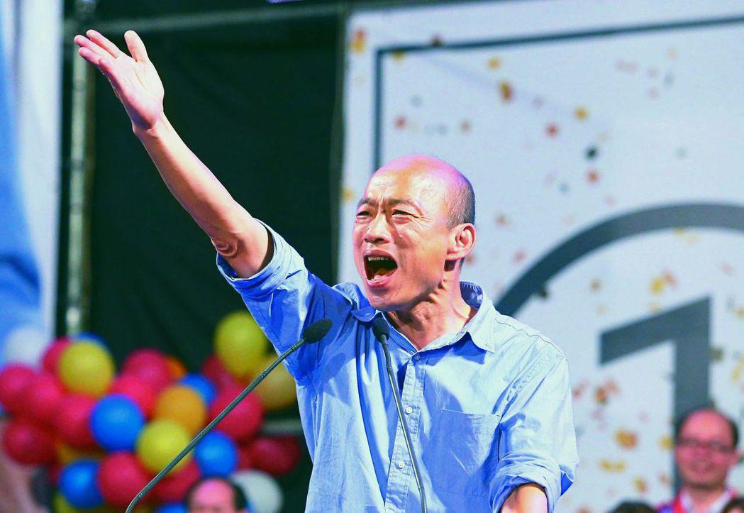 韓國瑜這次打乾淨選戰。圖/聯合報系資料照片