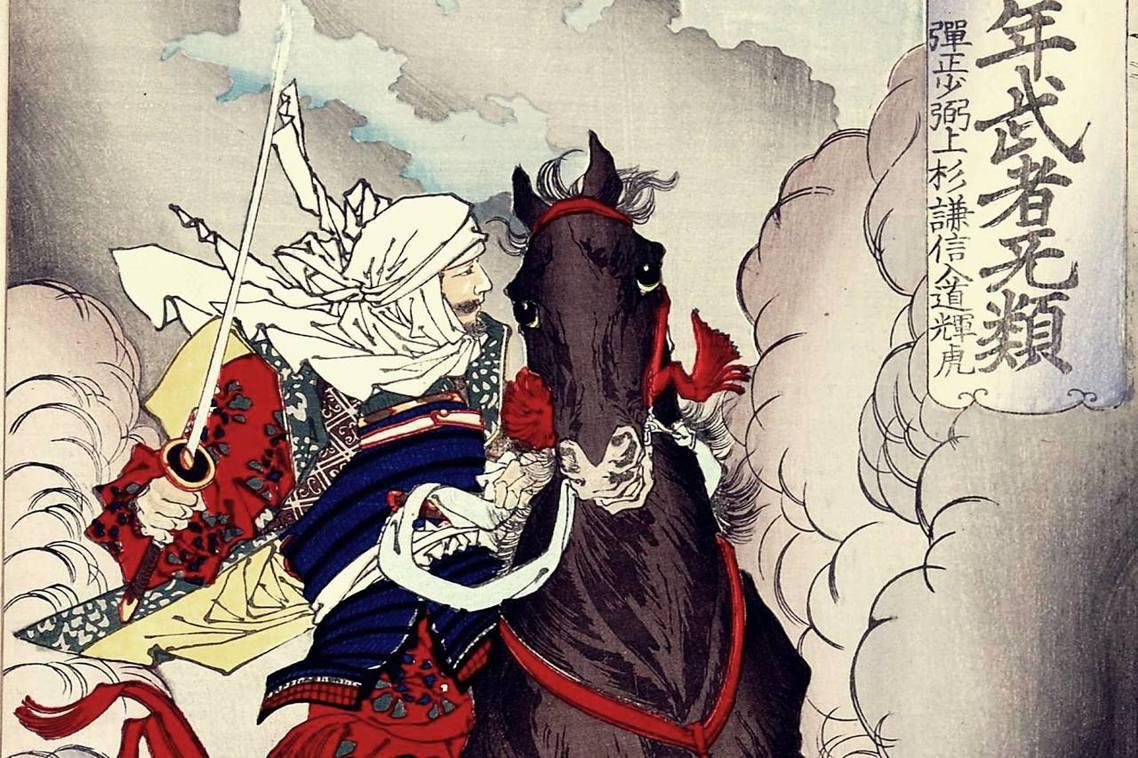 日本國寶級文化財、曾是戰國名將上杉謙信的愛用刀「山鳥毛」,由私人收藏家出價5億日...