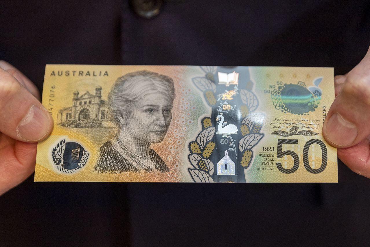 大宗商品貨幣對美元普遍上漲,澳幣、紐元領漲。歐新社