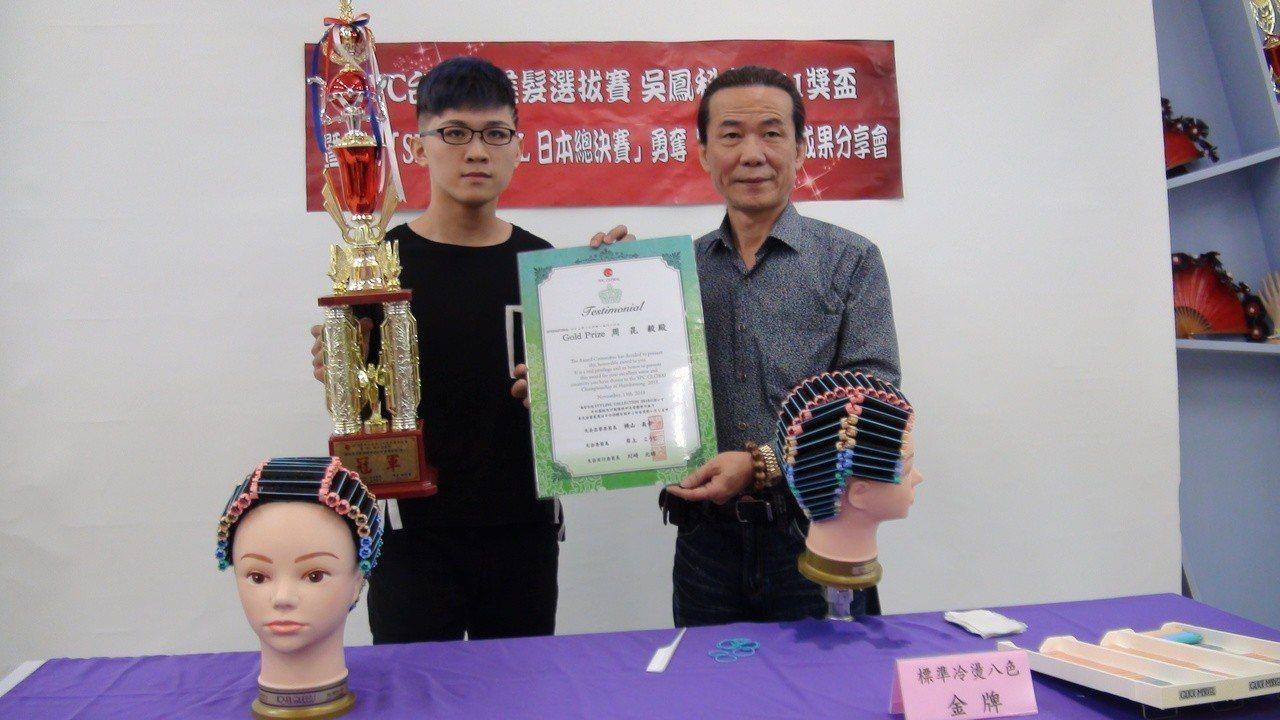 周昆毅(左)到日本參加SPC GLOBAL萬人美容美髮競賽總決賽,在「標準冷燙八...