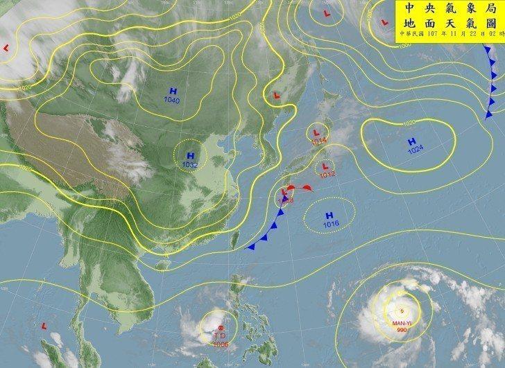 菲律賓附近海面的熱帶性低氣壓,最快今天成為第29號颱風天兔。圖/翻攝自中央氣象局...