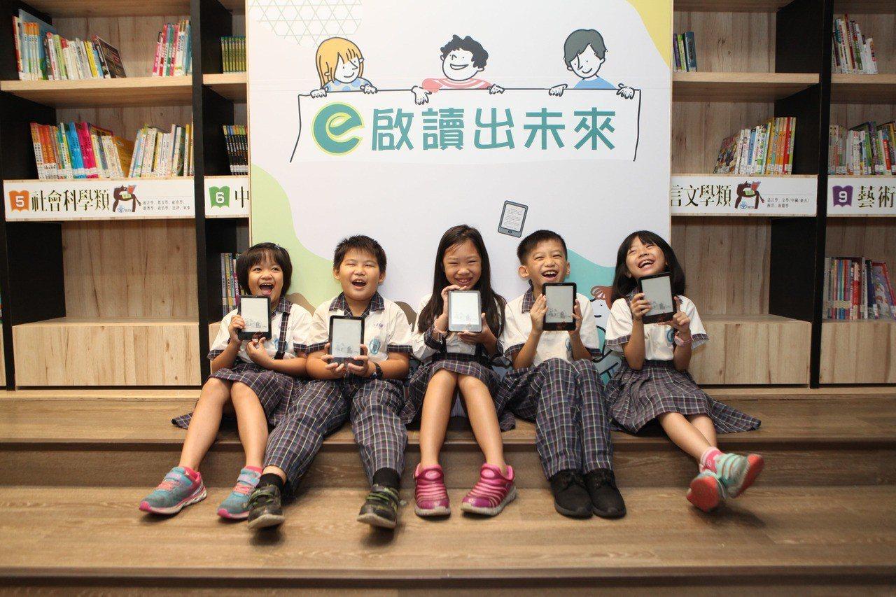 元太推動e啟讀出未來電子書圖書館專案,獲TCSA台灣企業永續奬之社會共融奬。圖/...