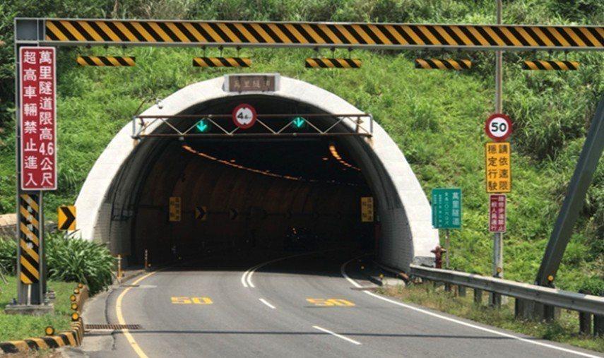 台2線萬里隧道11月27、28日上午09時至12時止,辦理防災演練,屆時將封閉往...
