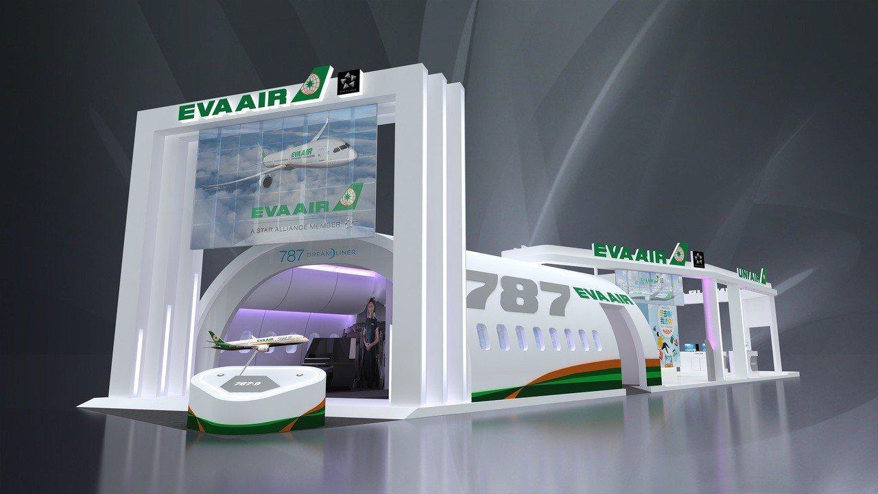 長榮航空與立榮航空聯合展區以擬真機艙為聯合展區主體。圖/長榮航空提供