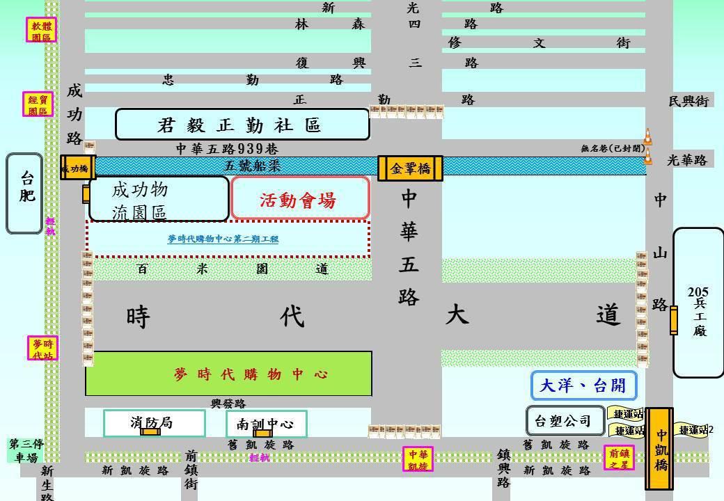 高市前鎮分局指出,23日下午會分三階段實施交管,下午2點起,先管制中華五路(正勤...