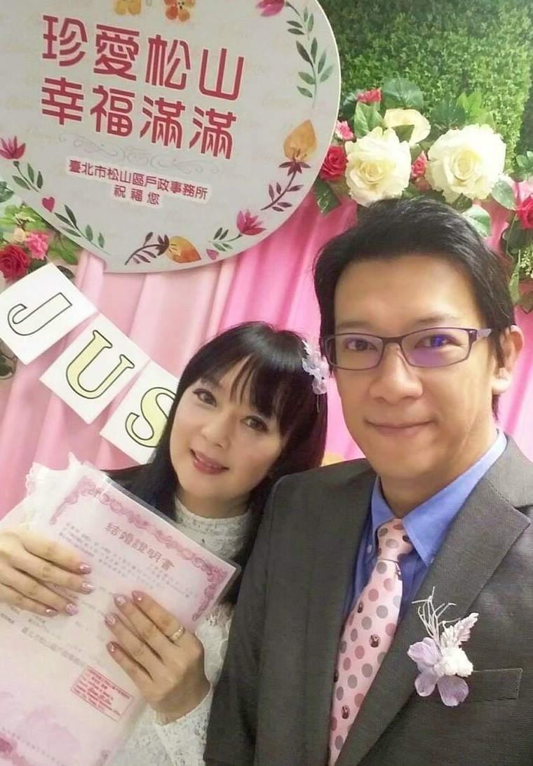 徐展元和谷懷萱今登記結婚。圖/摘自臉書