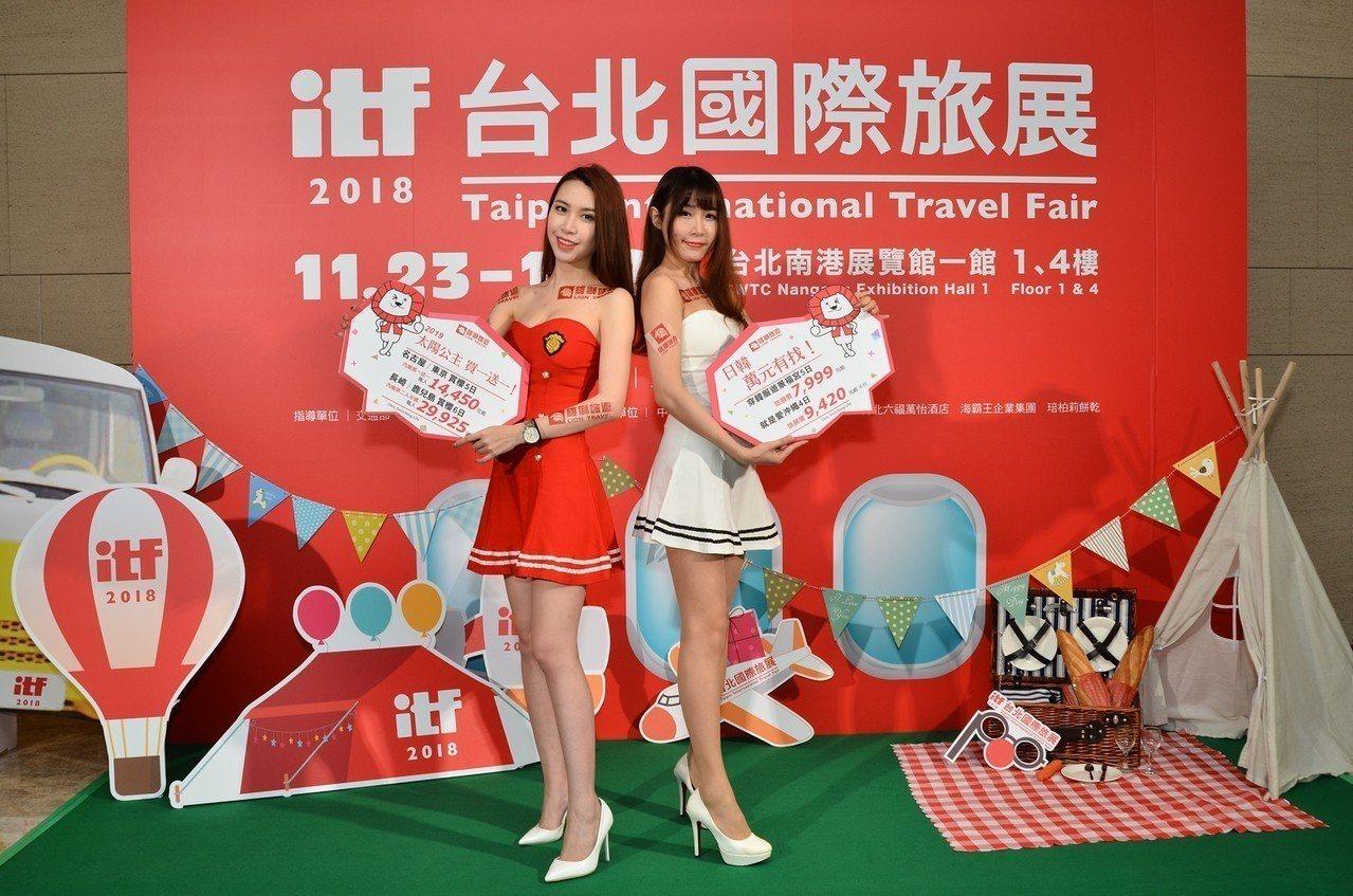 ITF旅遊產品打出短線萬元有找,太陽公主號限時第二人半價、買一送一。圖/雄獅旅遊...