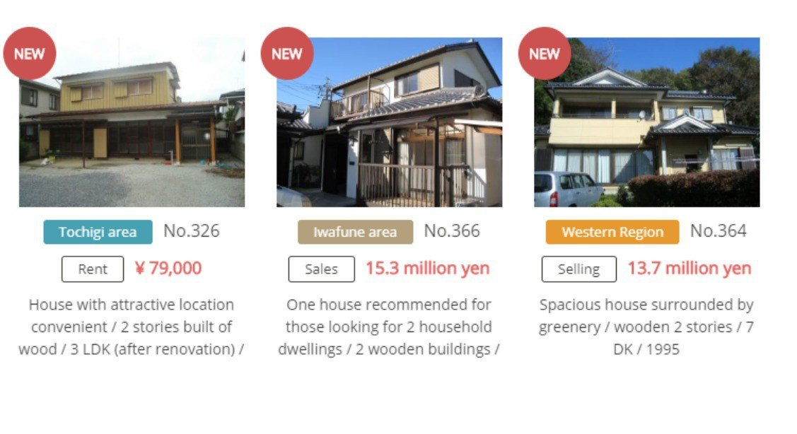 日本空屋銀行網站上的待售空屋。(圖/取自網路)