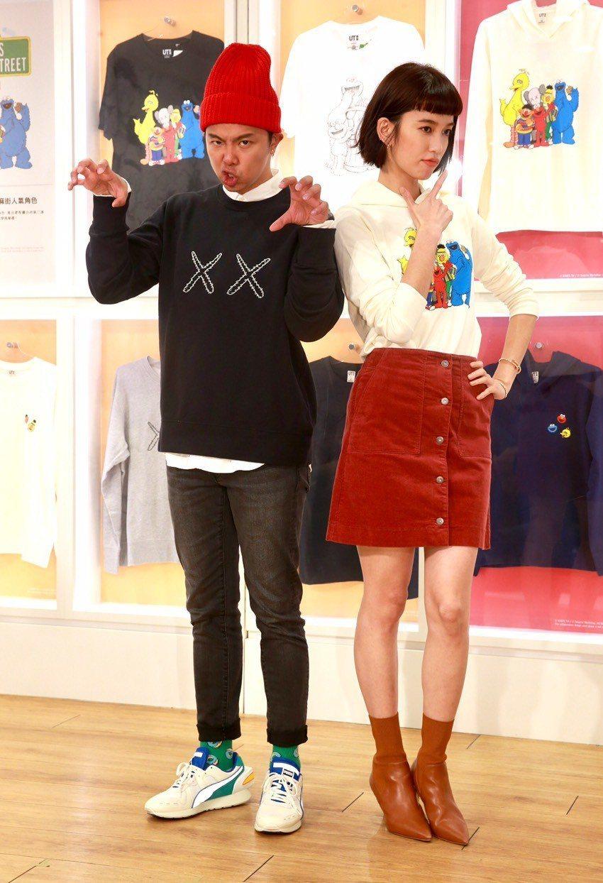 陳庭妮與小鬼分別詮釋KAWS X SESAME STREET休閒連帽上衣790元...