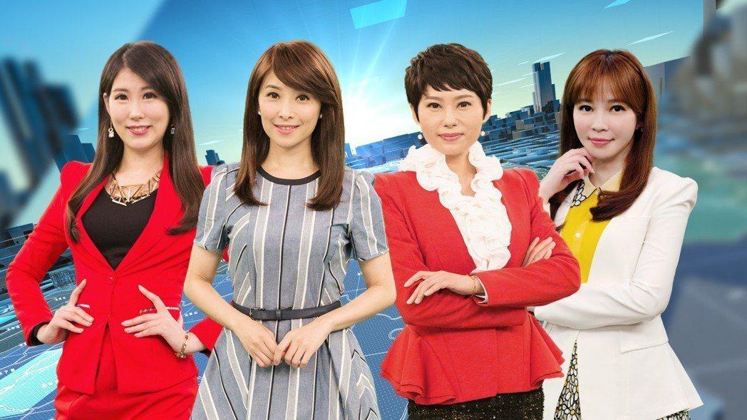 中天主播劉盈秀(左起)、張雅婷、洪淑芬、馬千惠接力坐鎮主播台。圖/中天提供