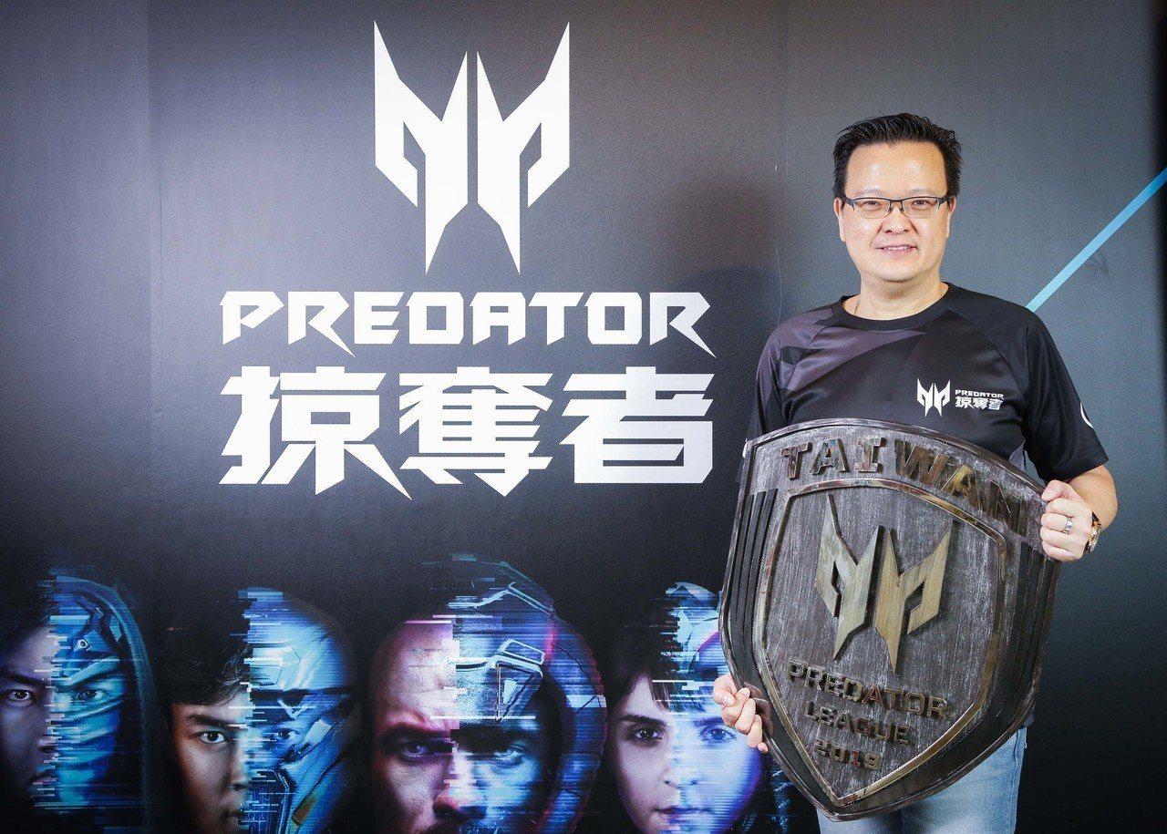 宏碁泛亞營運總部暨台灣區總經理侯知遠宣布全面啟用「Predator掠奪者」中文新...