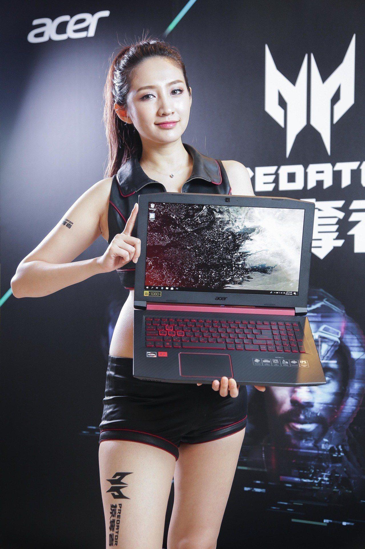 Acer Nitro 5系列電競筆電資訊月現場價最低3萬元有找。圖/宏碁提供