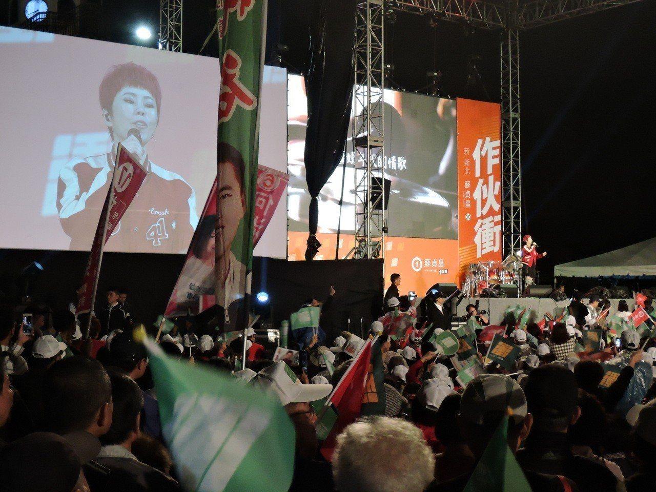 金曲歌后詹雅雯現身在民進黨新北市長候選人蘇貞昌的新莊造勢晚會上 ,群眾高喊「加油...