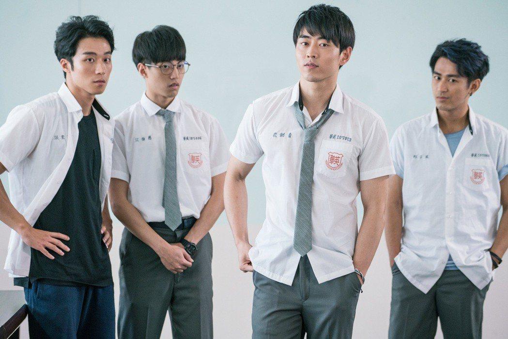 卞慶華(左起)、徐謀俊、曹天愷、于樂誠是「玩命貼圖」中的鮮肉組合。圖/星泰提供