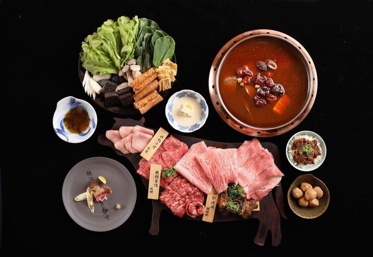 季節限定「和牛麻辣鍋」。圖/樂軒松阪亭提供