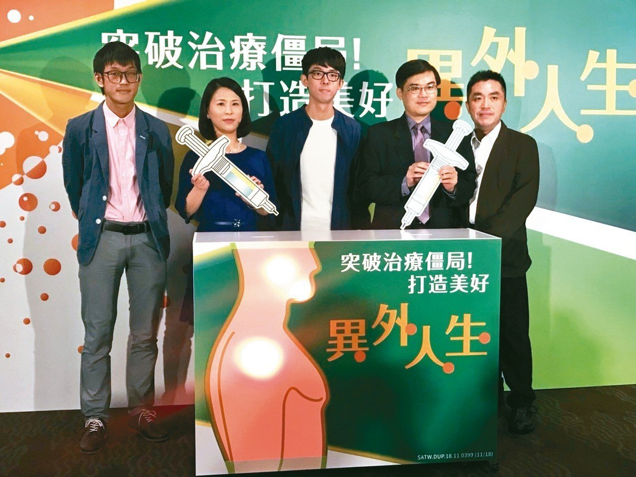 台大醫院皮膚科主治醫師朱家瑜(右二)表示,目前異位性皮膚炎已有新型生物製劑,研究...