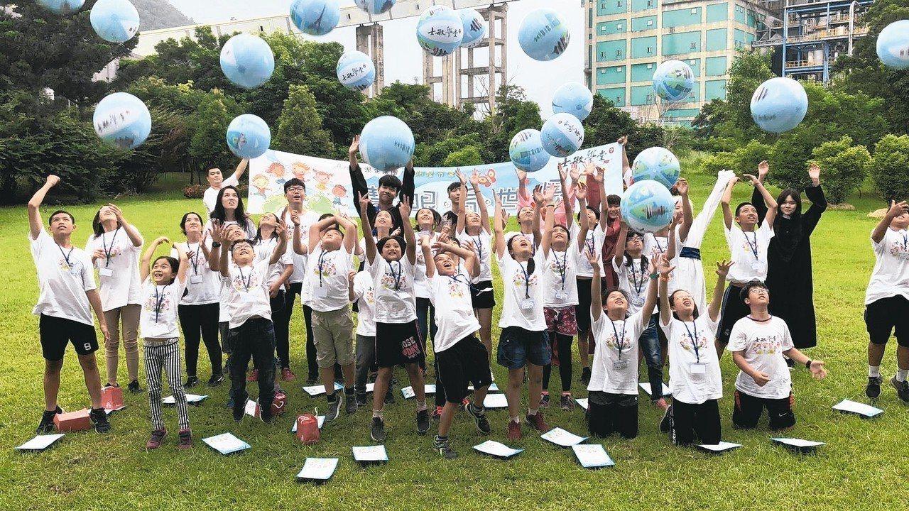 台泥《士敏學堂》學童與台泥志工助教們一同參與《慧眼看世界》夏令營。 台泥/提供