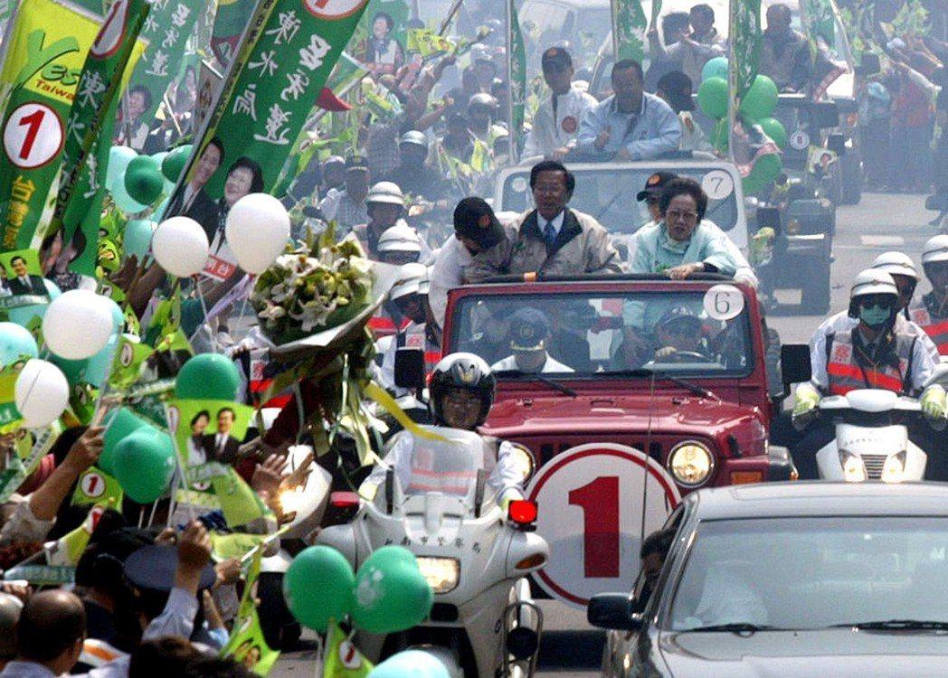 2004年陳水扁(紅車中)與搭檔呂秀蓮(紅車右)在台南拜票時,遭到槍擊。圖為陳遭...
