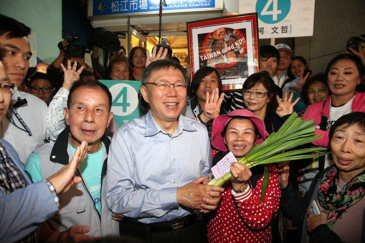 台北市長候選人柯文哲到松江市場拜票,支持者一起比出4號手勢高喊凍蒜。記者邱德祥/...