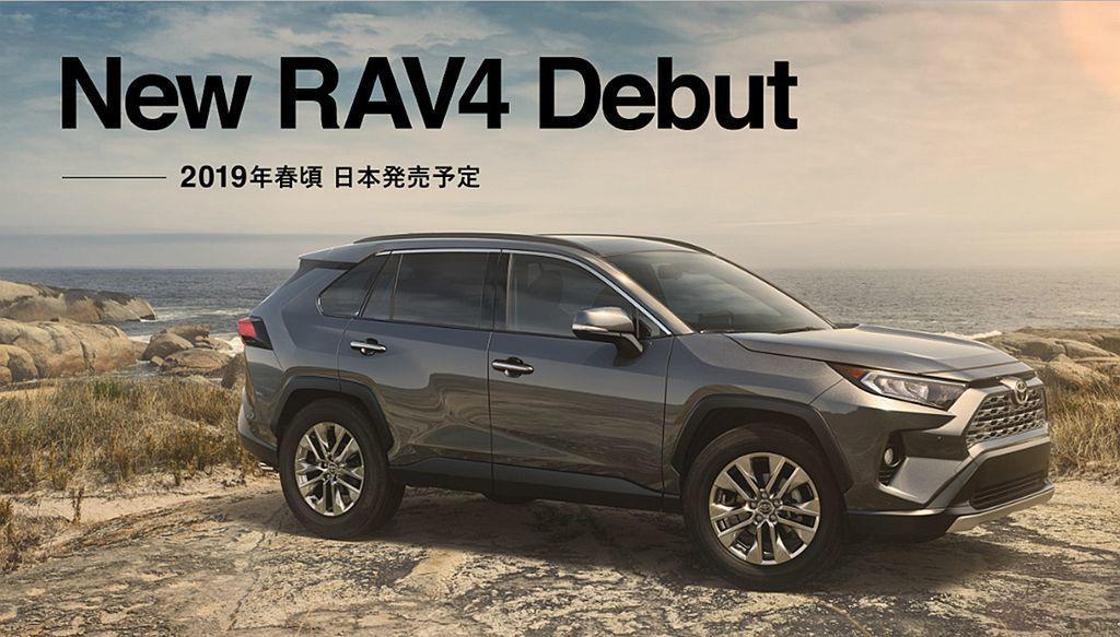 縱使日本市場明年春天才會開放預訂,不過新車介紹網站已經提早上線。 圖/Toyot...