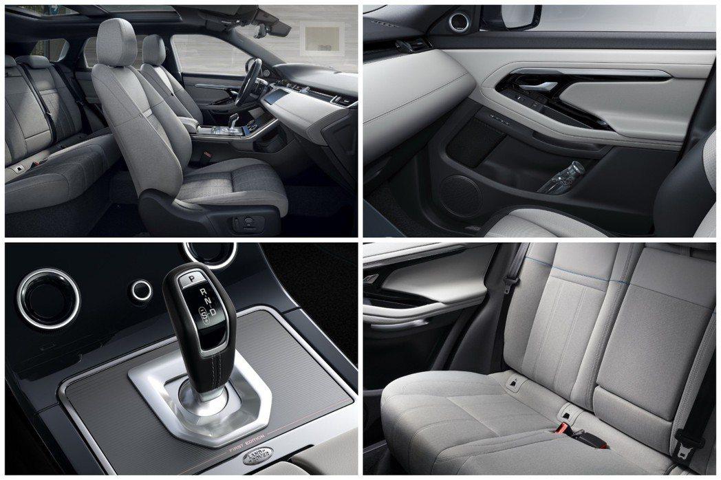 新世代Range Rover Evoque內裝。 摘自Land Rover