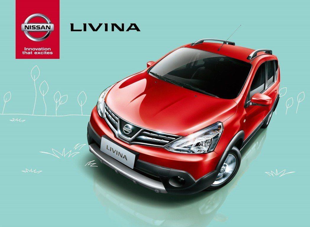 裕隆日產汽車正式推出2019年式NISSAN ALL NEW LIVINA,超值...