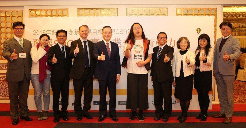 唐鳳(右5)鼓勵企業思考如何創造共同價值,任何企業或社會創新發起人,只要提出要透...