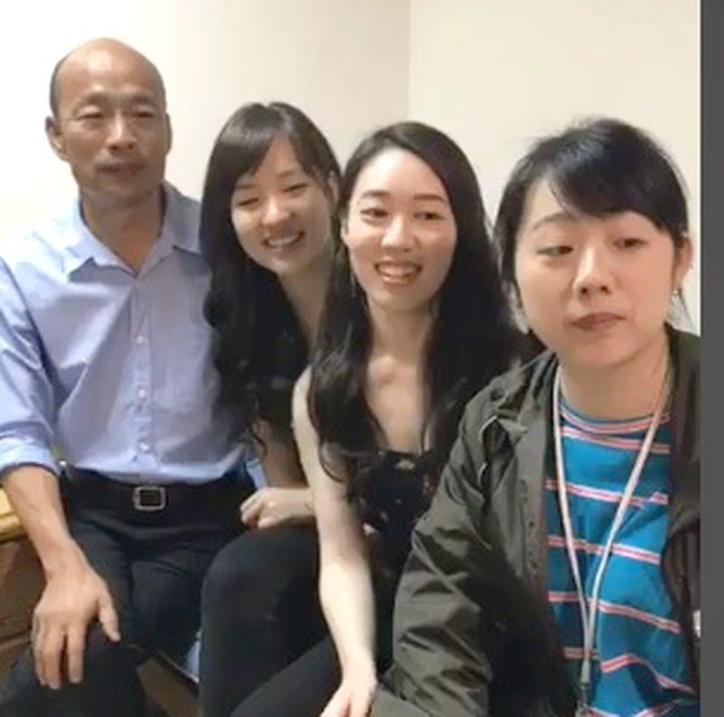 國民黨高雄市長候選人韓國瑜(左起)和女兒韓冰、臉書小編許右萱、王律涵選前最後一次...