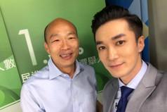 獨/韓國瑜貼身主播受徵召 他爆料韓國瑜驚人秘密