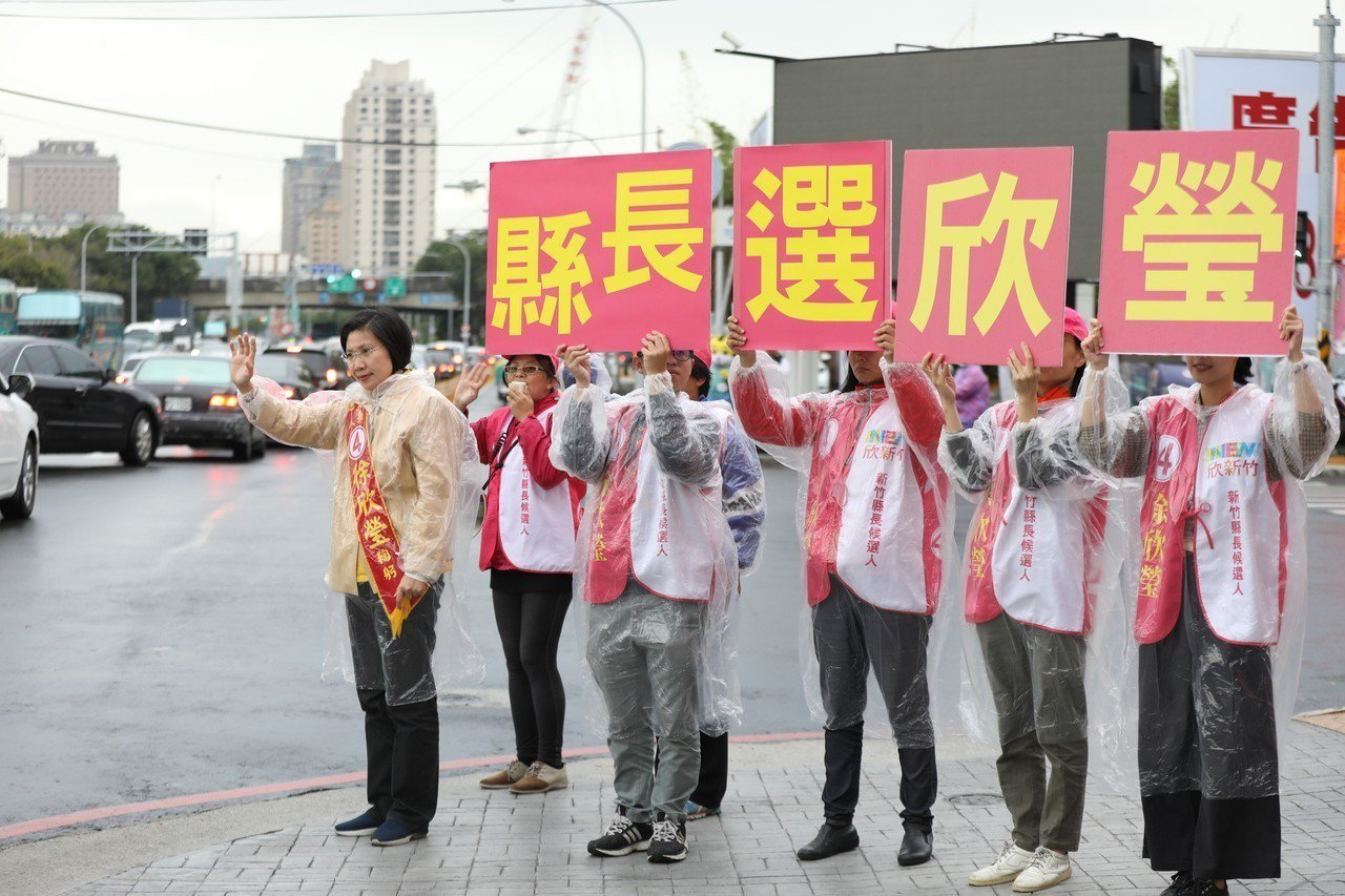 徐欣瑩說,對手不斷使出栽贓抹黑的奧步,企圖影響選情,因此她與支持者在選前也需更奮...